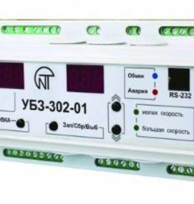 UBZ-302-01_RUS300_17x27cm-e1454663265367